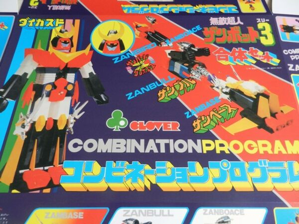 Clover ZAMBOT 3 DX Repro Box covers - Zanbot Japan Popy
