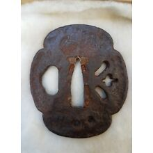 #264 OLD IRON TSUBA. MOKKO SUKASHI. HOT STAMPS. EARLY EDO PERIOD.