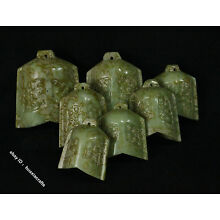 7cm Collect Chinese White Jade Jadeite carving 7 Chime Buddhist bell Sculpture