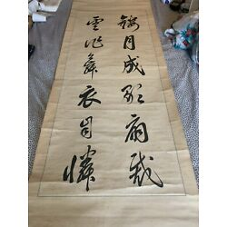 Kyпить Beautiful Old Vintage Chinese hanging scroll CALLIGRAPHY на еВаy.соm