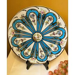 Vintage Metropolitan Museum of Art Sevres Pattern Tin Plate / Charger 10'' W MMA