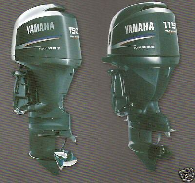 Yamaha f 150 aetx four stroke outboard motor engine hp for Trim motor for yamaha outboard