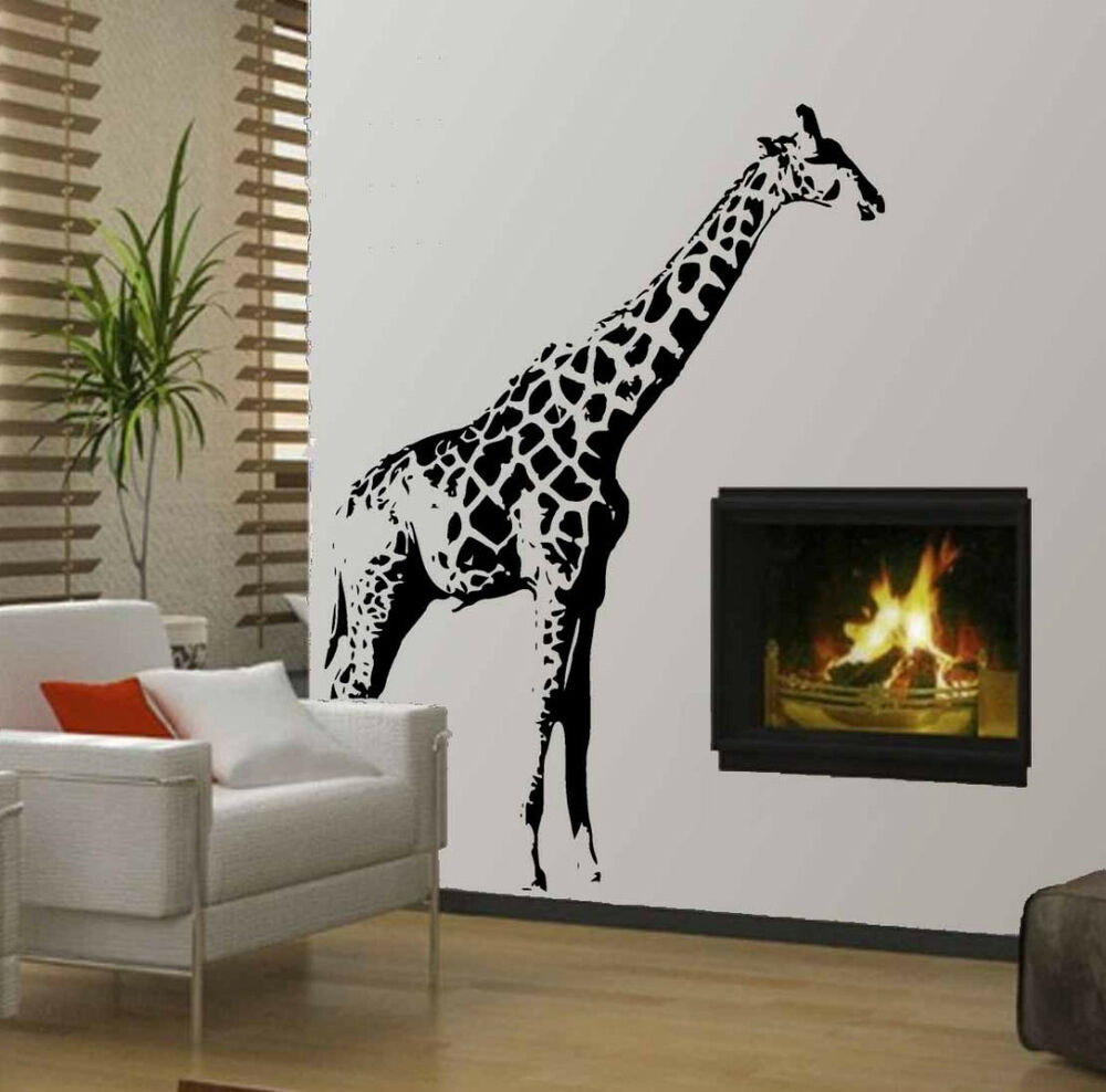 giraffe jungle zoo boy kid mural wall decor vinyl decal ebay. Black Bedroom Furniture Sets. Home Design Ideas