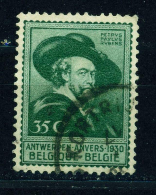 belgium famous painter peter paul rubens stamp 1930