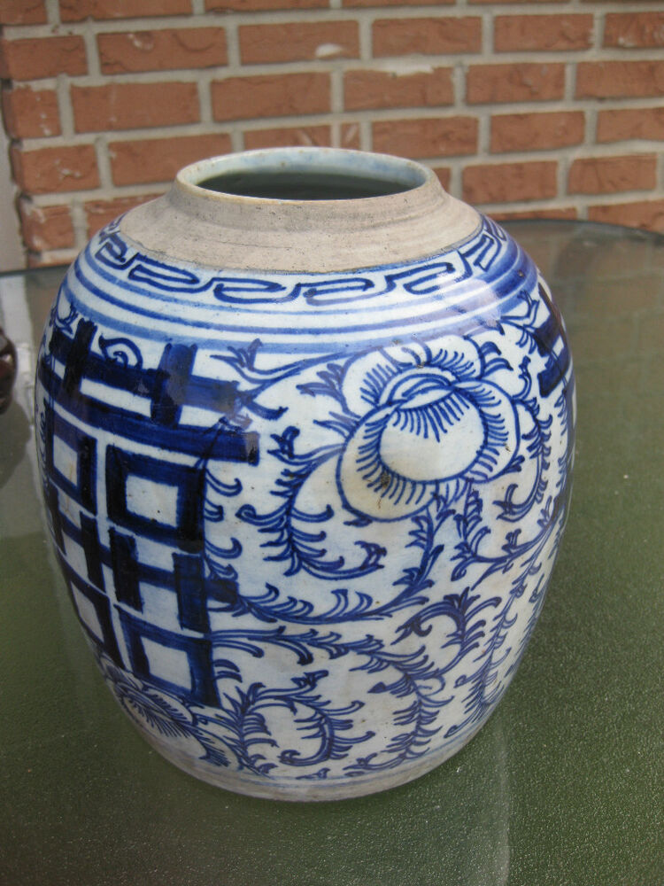 """Qing Dynasty blue and white ceramic """"Double Happiness ..."""