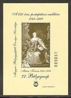 HUNGARY 1999 - Queen Maria Theresia/Theresa. Commemorative Sheet.