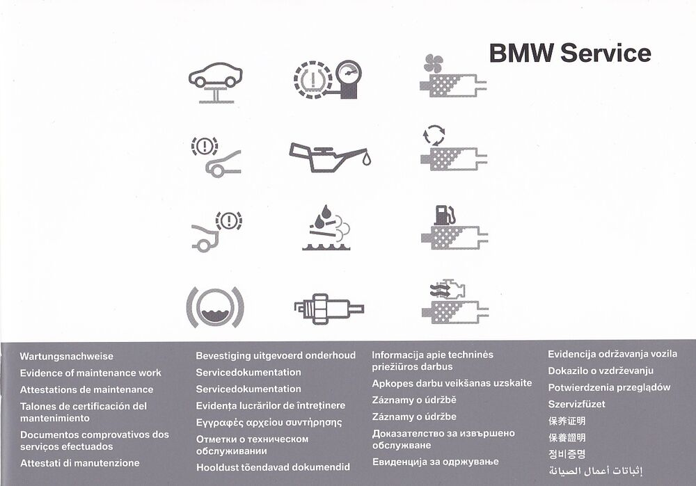 original bmw serviceheft scheckheft service heft bordbuch. Black Bedroom Furniture Sets. Home Design Ideas