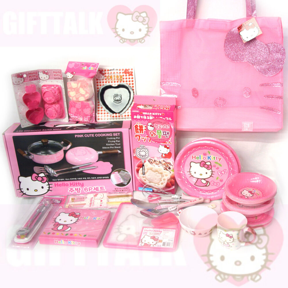 Hello Kitty Kitchen Accessories: Hello Kitty Christmas Gift Package Bundle Set Kitchen