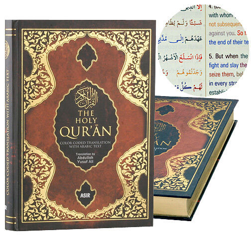 THE HOLY QURAN COLOR CODED TRANSLATION WITH ARABIC TEXT