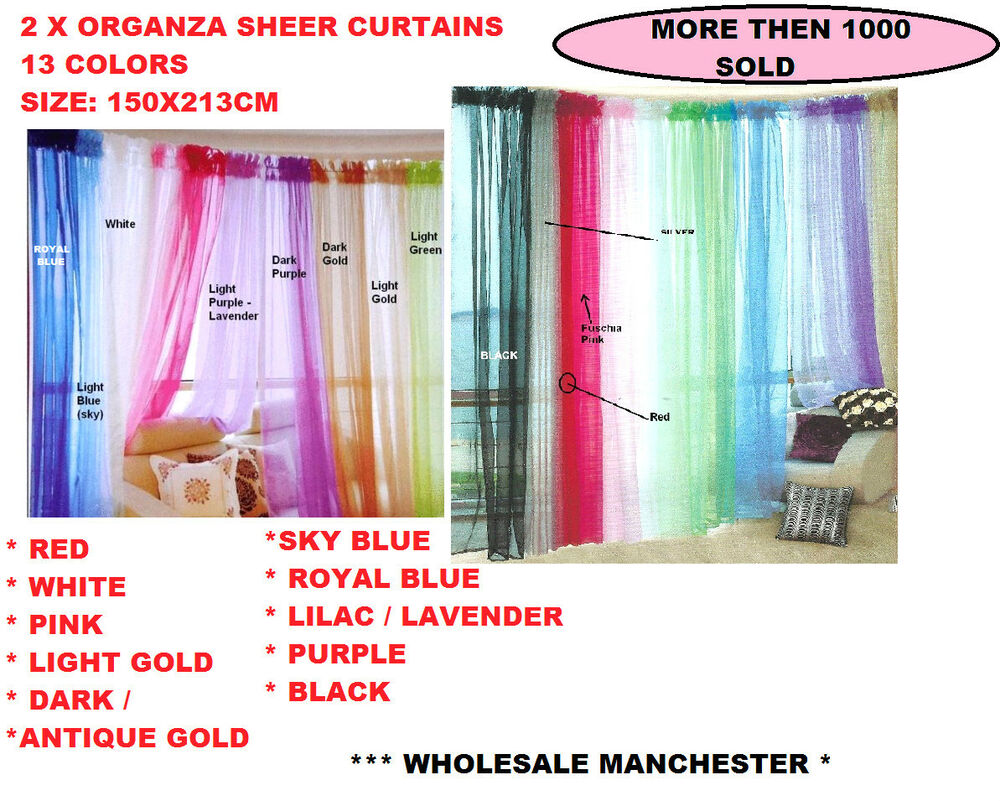 Pair organza sheer curtains 150x213cm each many colors lowest