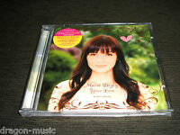 Marie Digby - Your Love +8 BonusTrack (KOREA SPECIAL EDITION) CD *SEALED*
