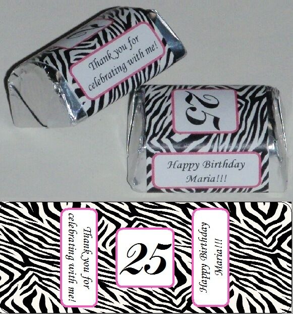ZEBRA PRINT BIRTHDAY PARTY CANDY WRAPPERS PERSONALIZED