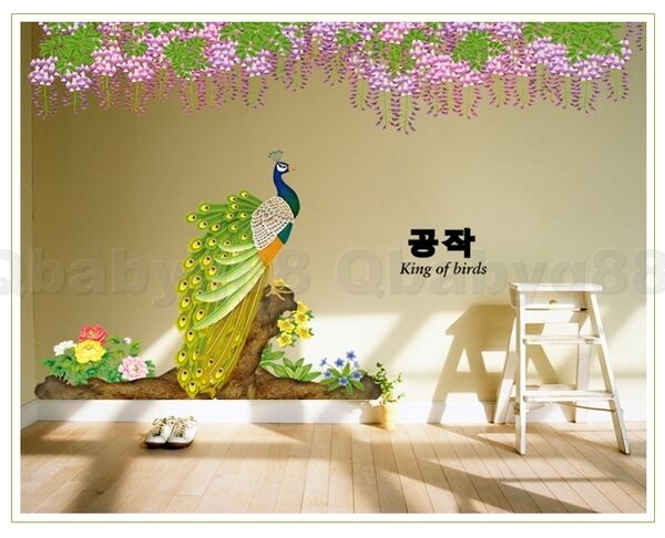 Large Peacock Flower Butterfly Removable Wall Art Sticker