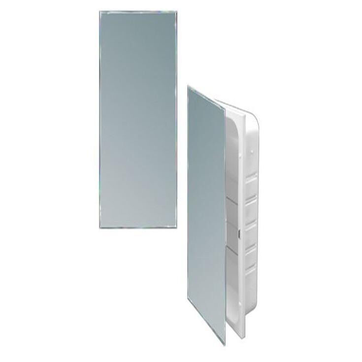 mirror recessed steel metal bathroom medicine cabinet 7013 ebay