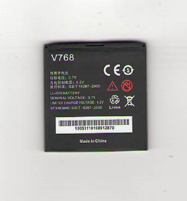and zte new mobile remove the battery