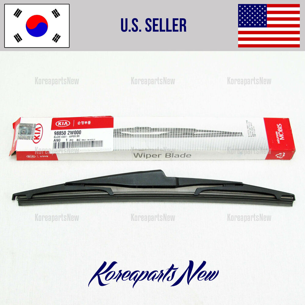 Rear Wiper Blade Genuine 988502w000 Sedona 2015 2017