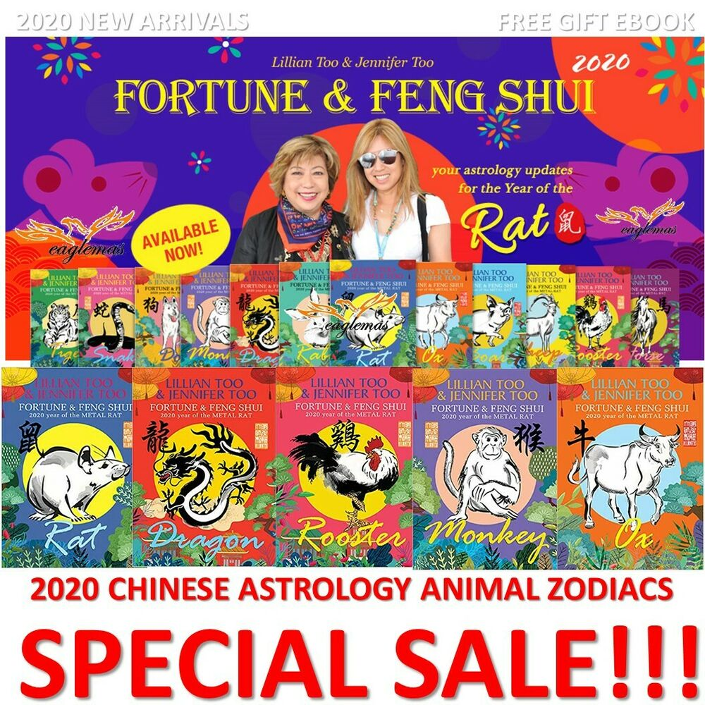 2019 Fortune Feng Shui Chinese Astrology Luck Almanac