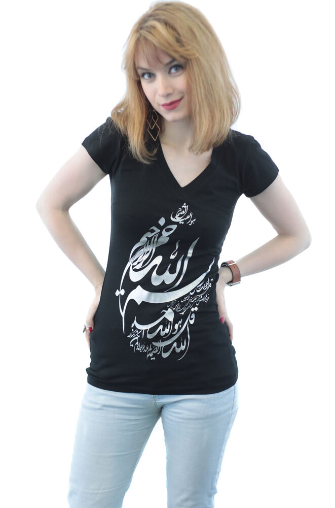 Ladies Islamic Arabic Calligraphy T Shirt Muslim Gift