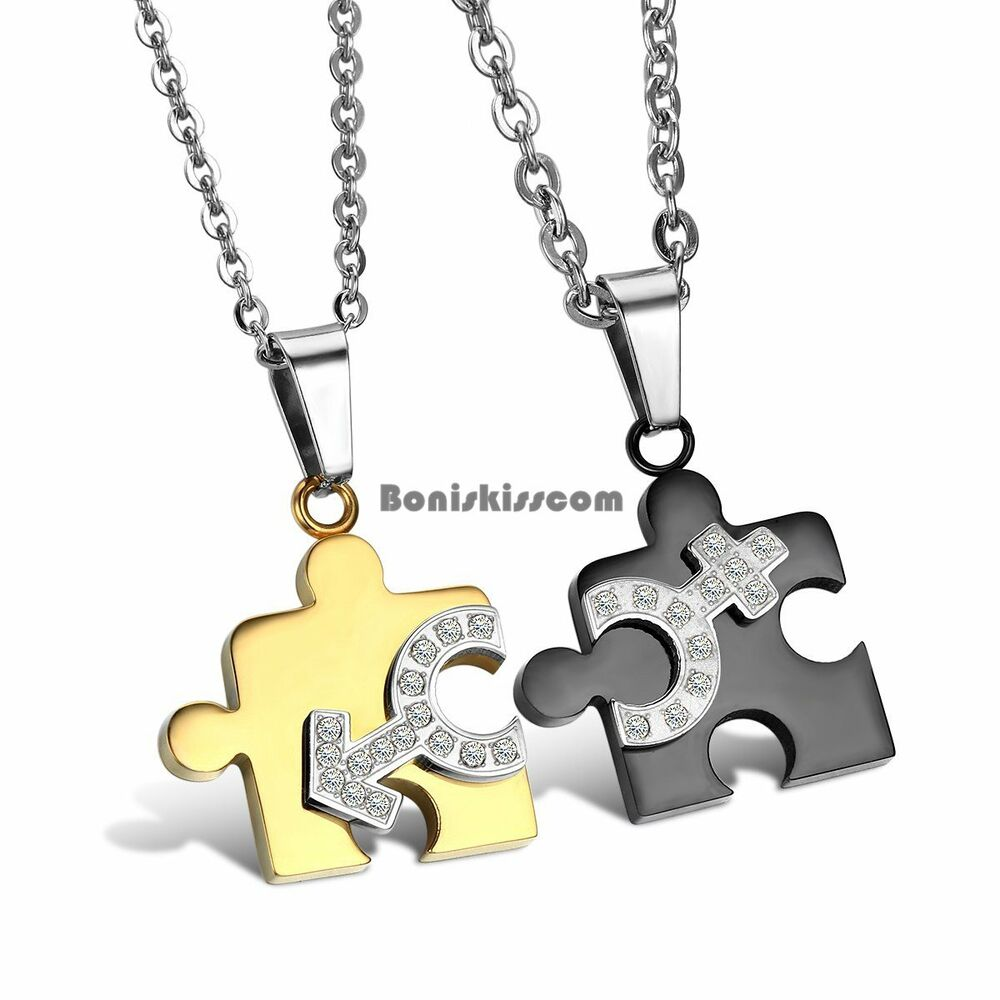 his and hers stainless steel jigsaw puzzle pendant