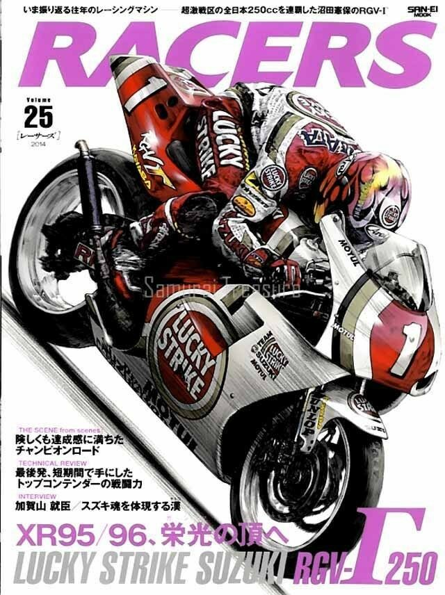 racers moto gp wgp magazine lucky strike suzuki rgv 250 xr95 xr96 ebay. Black Bedroom Furniture Sets. Home Design Ideas