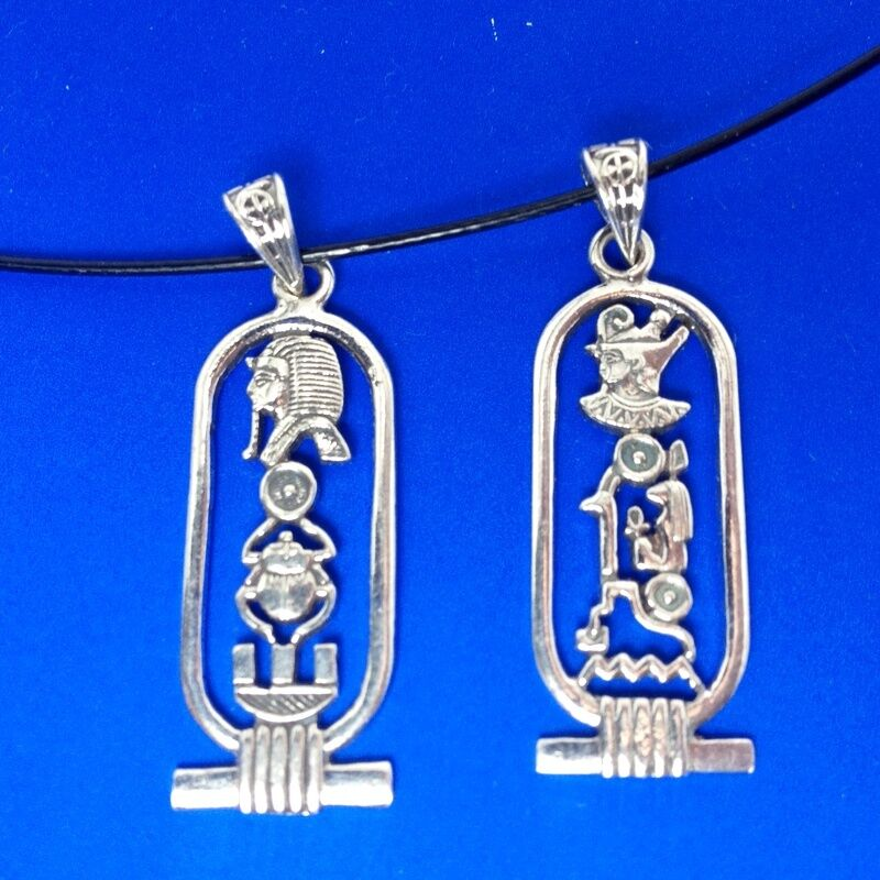Egyptian Cartouche Necklace: Sterling Silver Cut Out Hieroglyphic Egypt Cartouche
