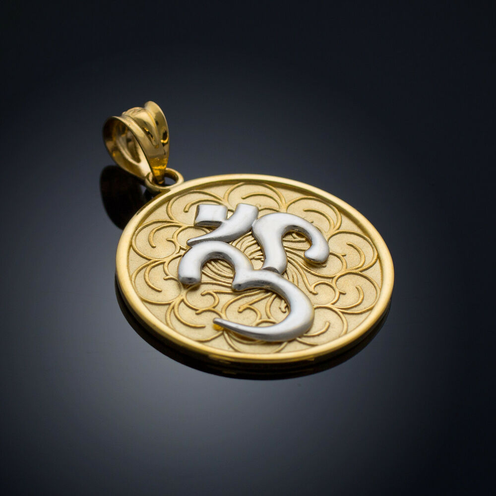 Two-Tone Gold Om Medallion Pendant | eBay