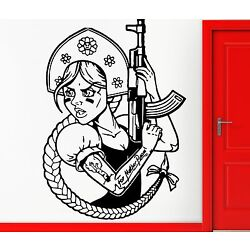 Wall Stickers Vinyl Decal Russia Russian Funny Girl With AK-47 Decor (z2347)