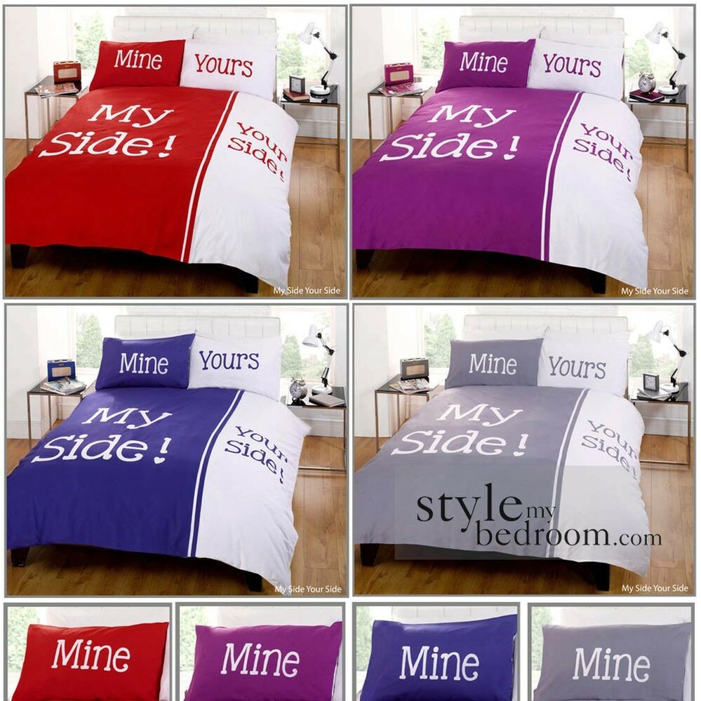 Quot My Side Your Side Quot Retro Chic Duvet Quilt Cover Bedding
