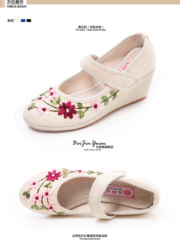 Fabric Embroidery Anti Slippery High Heel Shoes