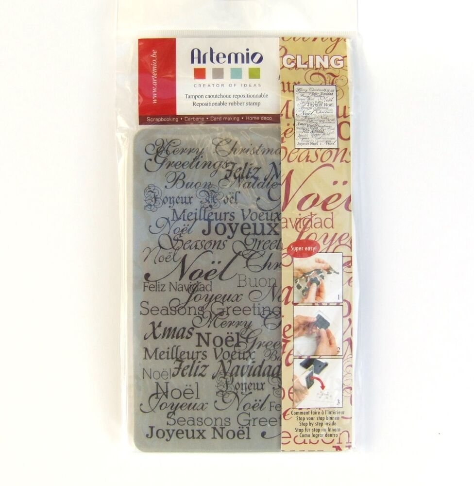 Artemio Cling Rubber Stamp, Christmas Greetings Script ...