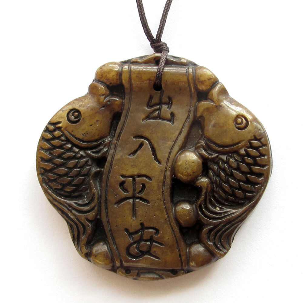 Chinese Old Jade Gem Happy Lucky Fishes Word Amulet