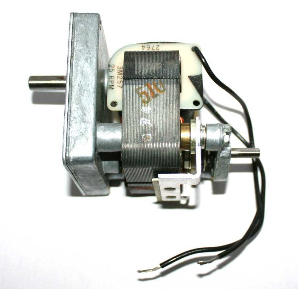 Gear electric motor with magnetic brake 95m001 ebay for Gears for electric motors