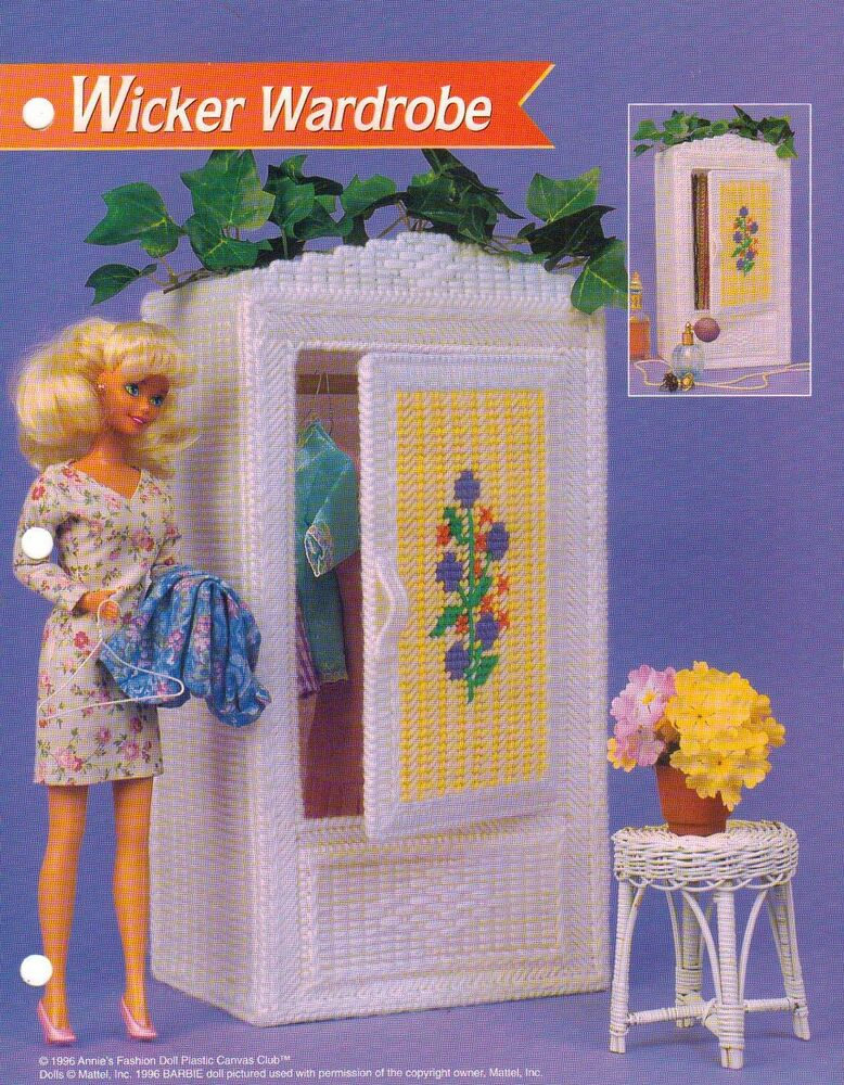 Wicker Wardrobe Furniture Plastic Canvas Pattern Only Fashion Doll Ebay