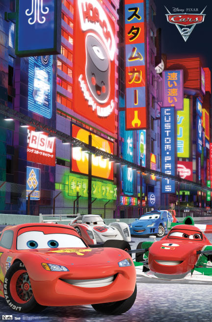 Candy (1968 film) - Wikipedia |Cars Movie Poster Free Candy