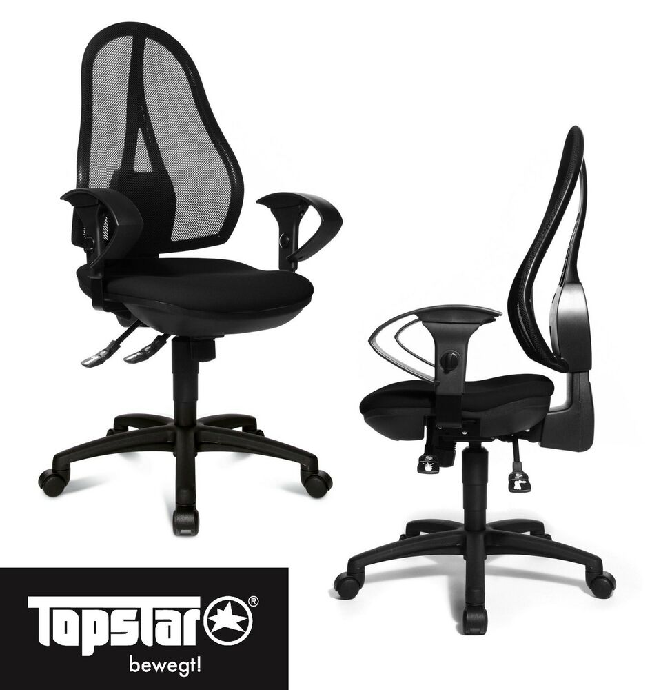 topstar premium office chair open point sy op20ug20e