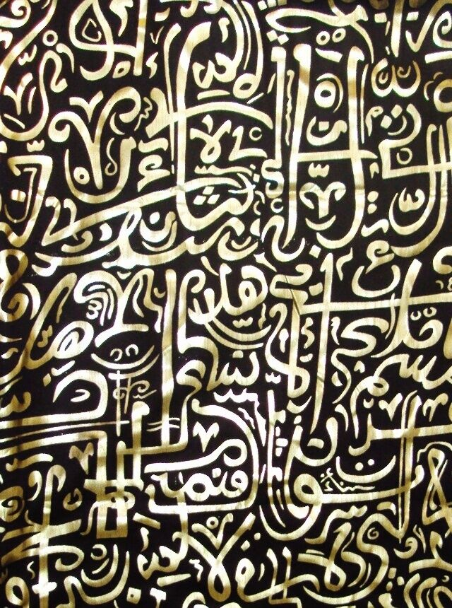 Arabic Islamic Egyptian Calligraphy Fabric Cloth Gold