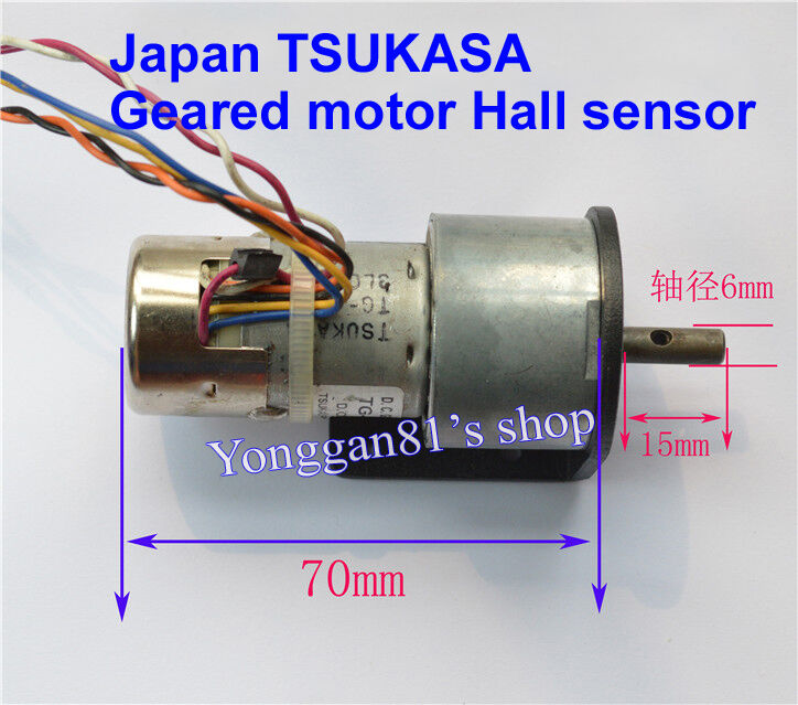 12v dc tsukasa gear motor encoder speed geared motor with for Dc gear motor with encoder