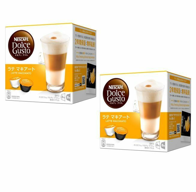 nestle capsules for nescafe dolce gusto latte macchiato 8 cups x2box from japan ebay. Black Bedroom Furniture Sets. Home Design Ideas
