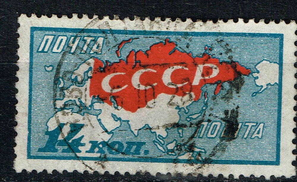 Cccp Stamp Related Keywords & Suggestions - Cccp Stamp Long Tail