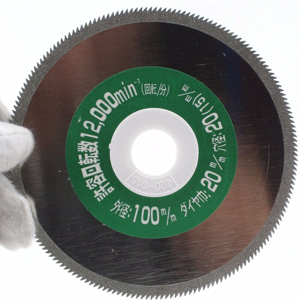 4 Quot Inch Electroplated Diamond Saw Blades Cutting Disc For