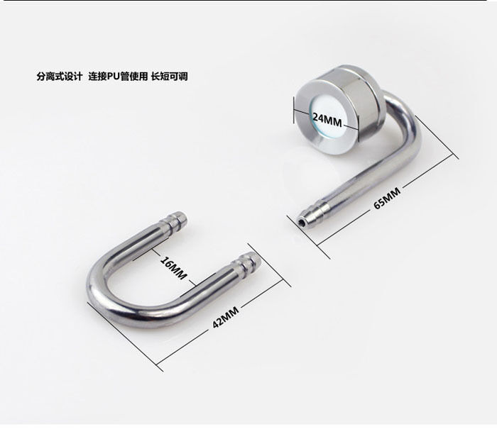 Aquarium mini stainless steel co diffuser with u shaped