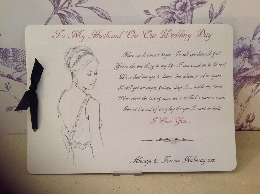 Wedding Gift Husband To Be : HUSBAND TO BE WEDDING CARD , LARGE A4 , PERSONALISED GIFT POEM , GROOM ...