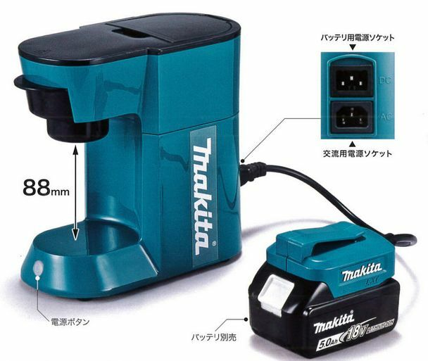 Makita Japan Coffee maker cordless 18V without battery CM500DZ eBay