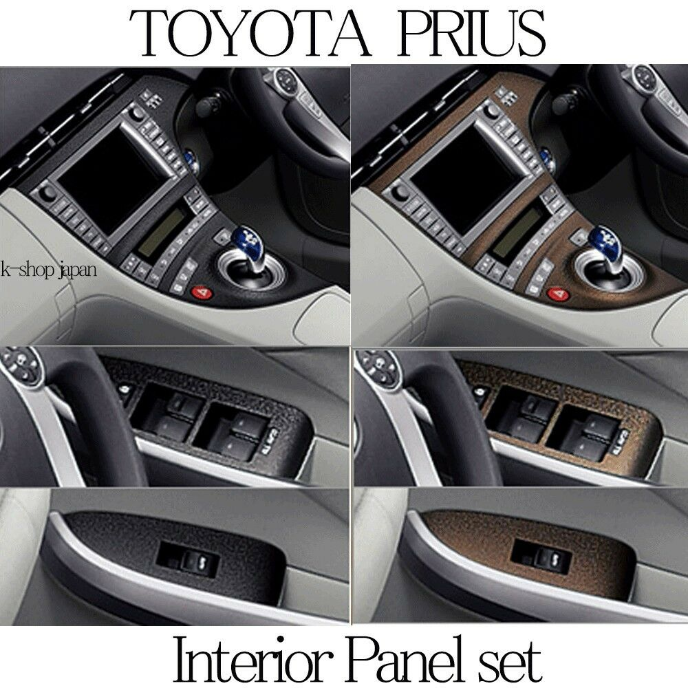 toyota prius zvw30 interior panel center and switch genuine japan parts ebay. Black Bedroom Furniture Sets. Home Design Ideas