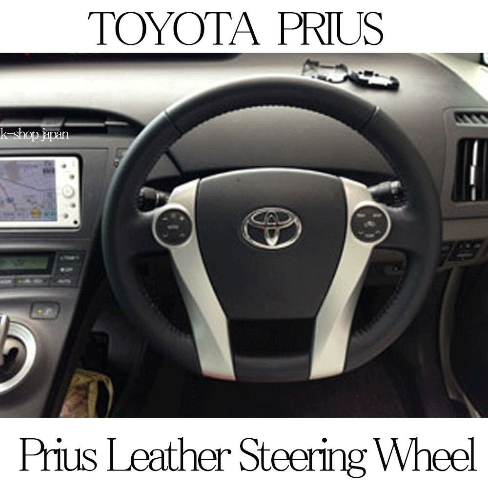 Details About Toyota Genuine Prius Zvw30 Parts Leather Steering Wheel Black An Car