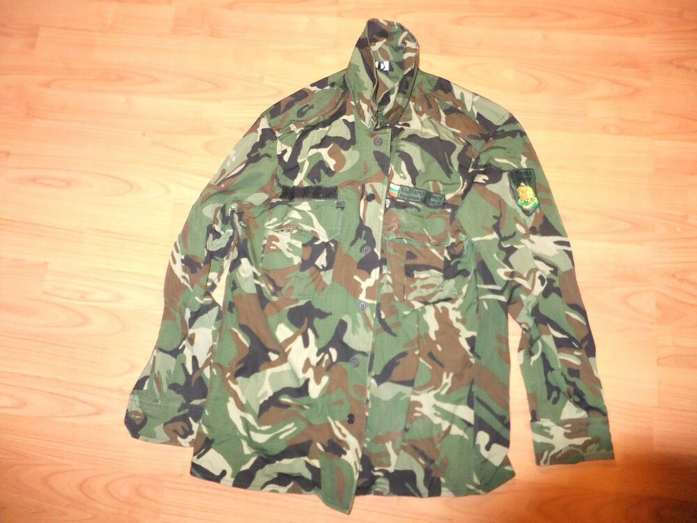 Camouflage Shirt Bulgarian Army Uniform with Emblems Green ...