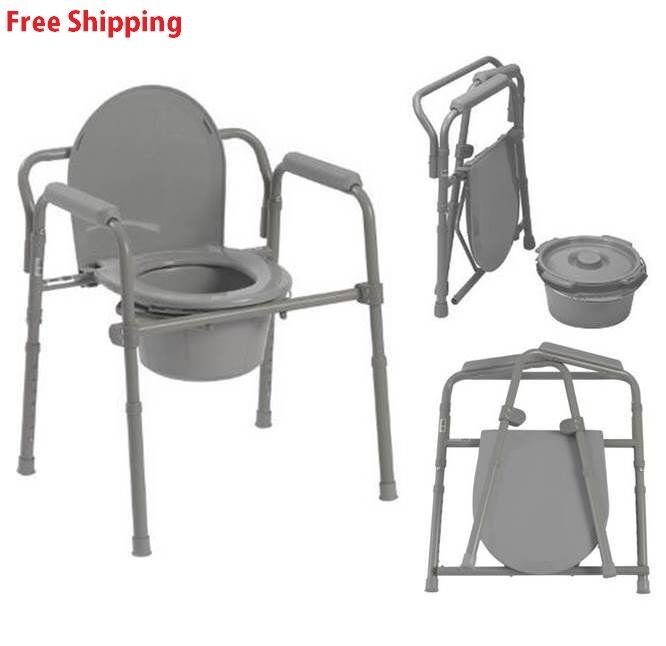 Folding Bedside Commode Toilet Medical Chair Portable
