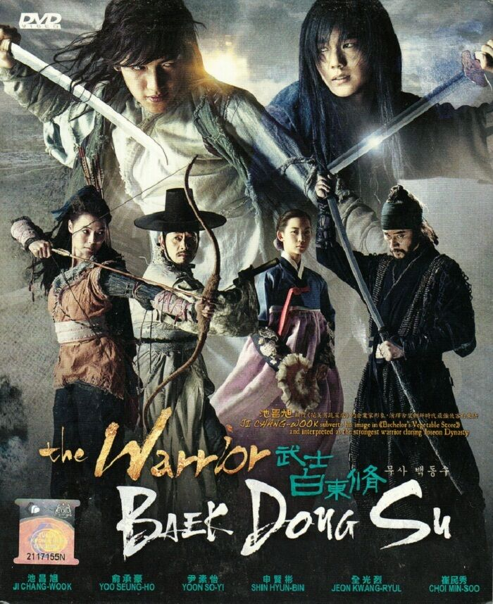 Warriors Of The Rainbow Full Movie With English Subtitles: Warrior Korean Drama : Fort Henry Mall Movie Theater Showtimes