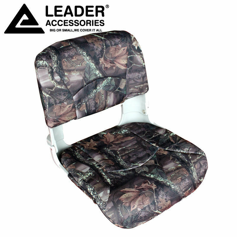 Boat Parts And Supplies : New leader accessories detachable camo marine fishing boat