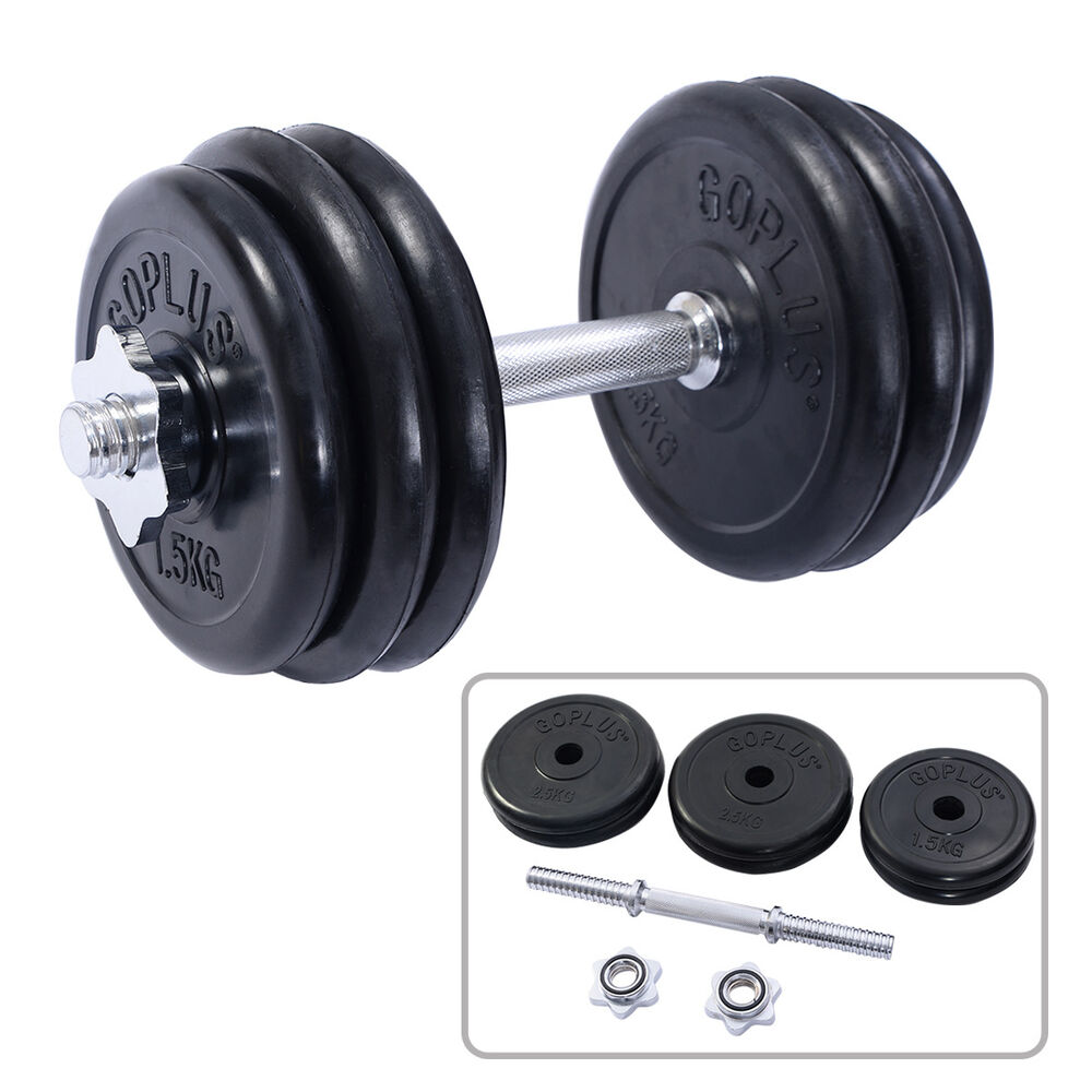 Rubber Dumbbell Set: 33 LB Weight Dumbbell Set Adjustable Cap Gym Barbell